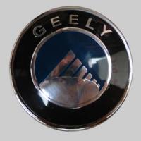 geely ck arka bagaj amblemi 2009-2011