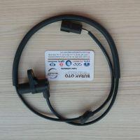 geely ck sağ abs sensörü 2009-2011